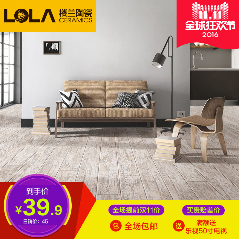 Loulan ceramic tile living room balcony floor tile antique brick tiles imitation wood grain tiles embroidered stains spruce