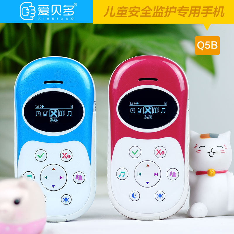 Love bedouin q5 mobile phone for children boys and girls students locate low radiation cute mini phone