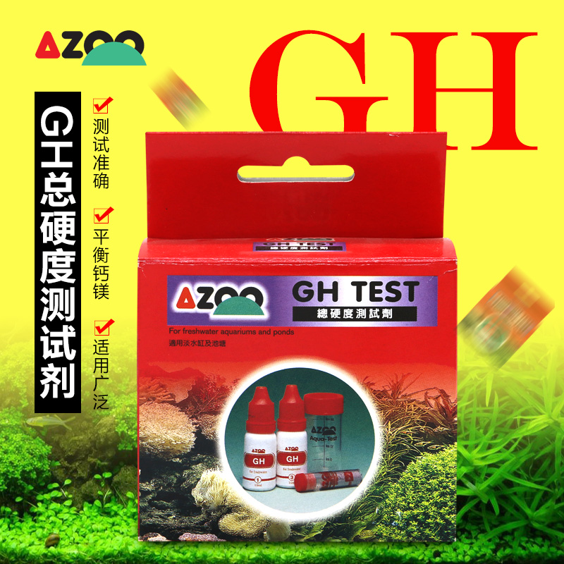 Love family pale sea water quality aquarium gh hardness test agent ph ph no2 nitrite detection liquid shipping