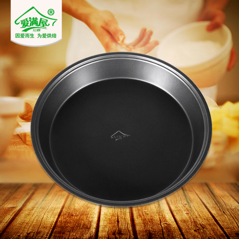 Love houseful bakeware 9 9-inch nonstick special nonstick pizza pan deep dish pizza oven dish pizza pan