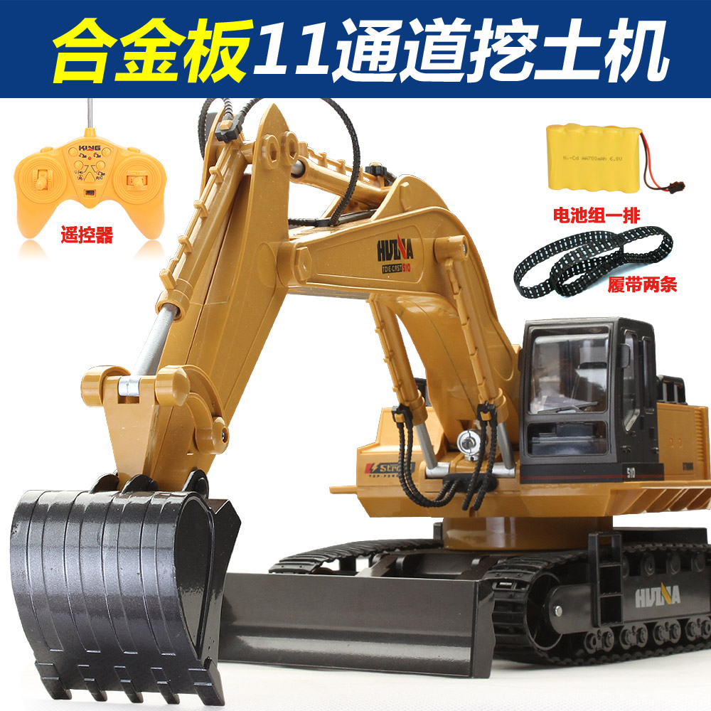 Love kiss wireless remote control excavator excavator children electric toy car remote control vehicle bulldozer excavator construction vehicles