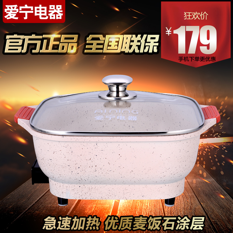 Love ning AN-510 korean students multifunction cooker electric cooker pot roast pan electric hotplate cooker genuine special