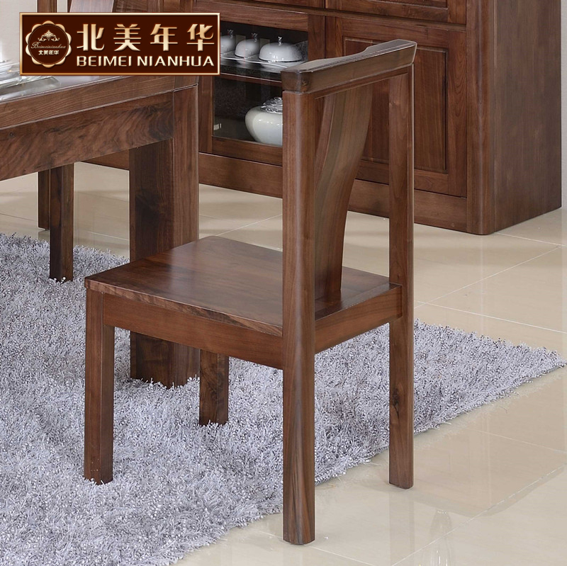 Love north american black walnut wood four models chair 67 s/37 s/68 s/69S chinese wood Furniture