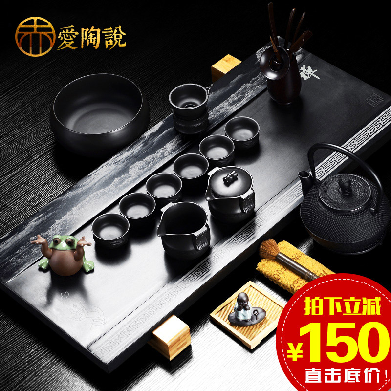 Love said tao black stone tea sea tea sets tea purple ceramic package of kung fu tea set stone tray kit