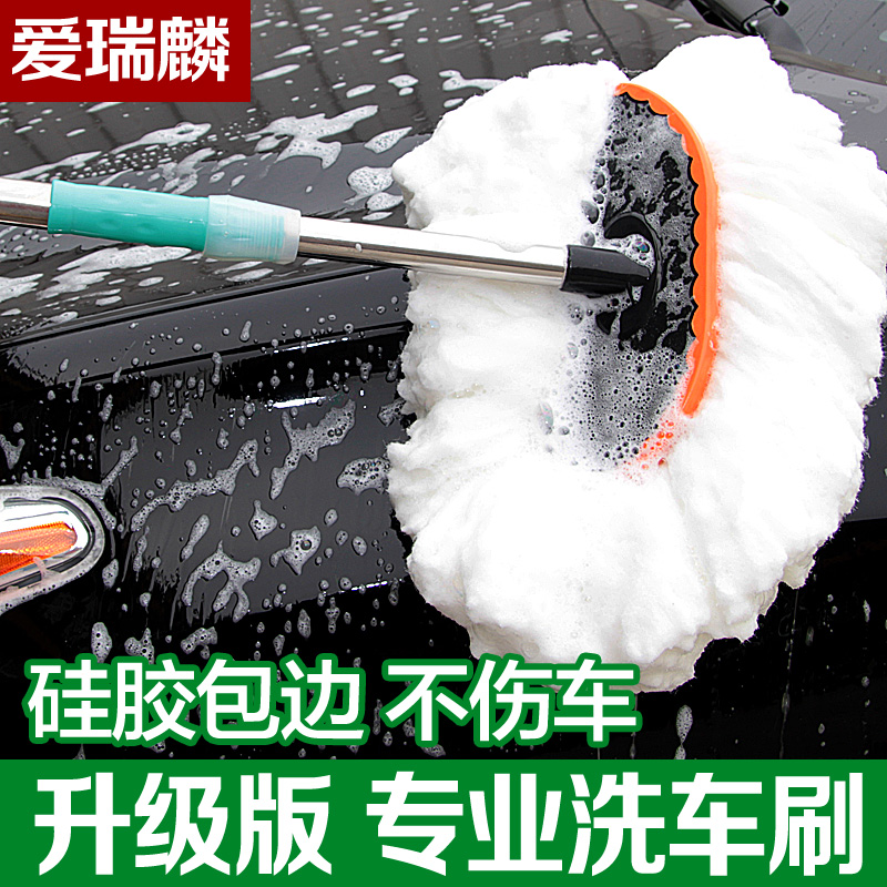 Love seolin car wash car wash brush skillet telescoping pole soft bristle brush car wash cleaning mop cleaning tool kit car brush car