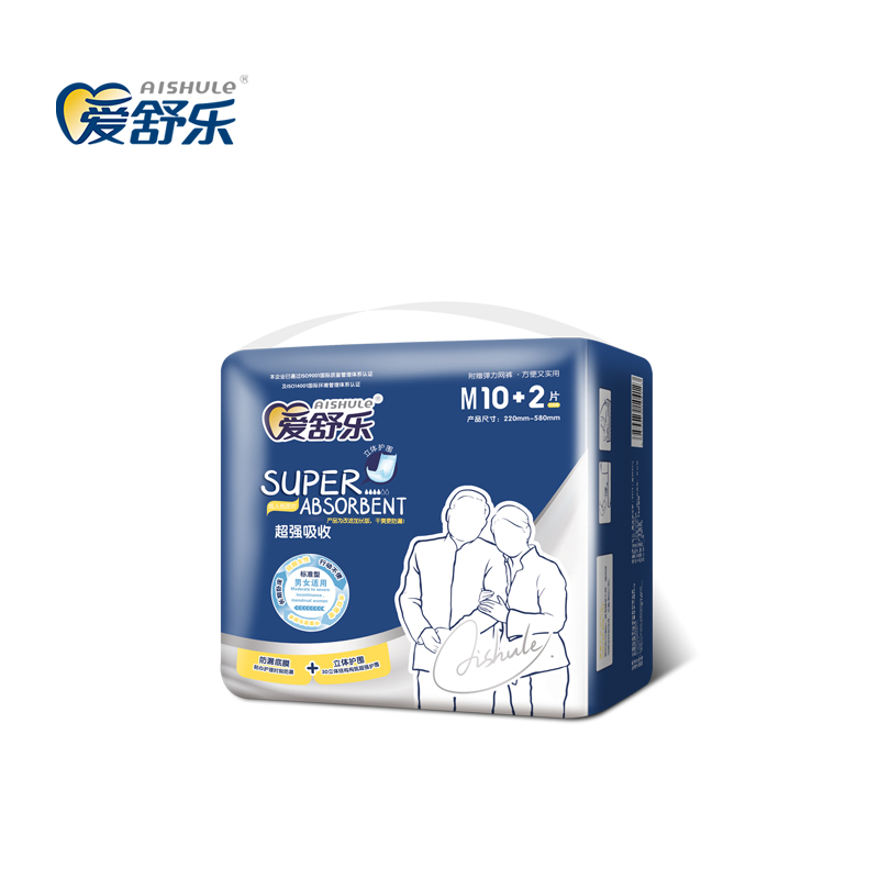 Love shule adult care adult diapers diapers maternal care for the elderly diapers diapers m no. 12 tablets