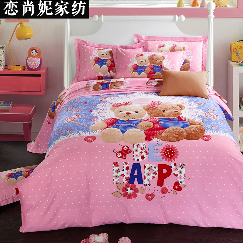 Love still ni brushed cotton cartoon family of four children three thick cotton warm winter season dorm bedding