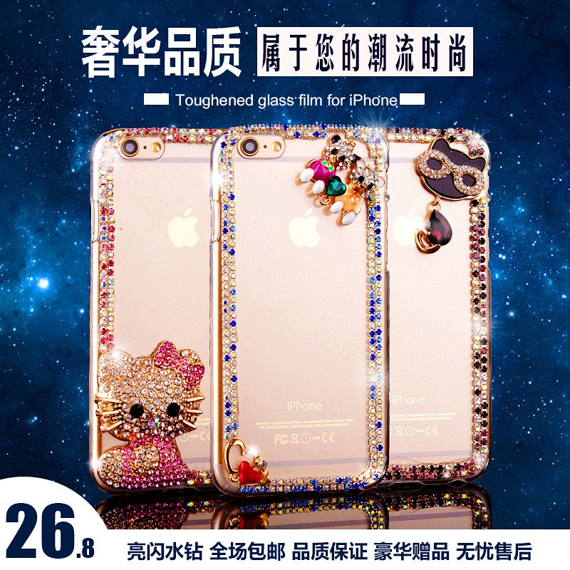 Lovebirds Desire516 htc 316 phone shell mobile phone shell thin transparent shell mobile phone sets cartoon shell influx of women drilling