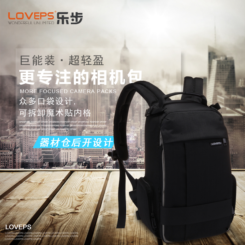 Loveps 70d5d3 nikon canon professional slr camera bag leisure travel waterproof electric brain shoulder camera bag