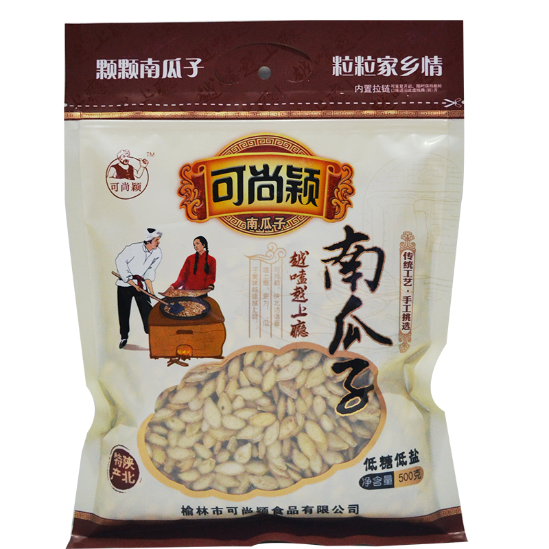 Low fat low sugar salt g bagged seeds can shangying nan northern shaanxi shaanxi specialty pumpkin seeds south melon seeds