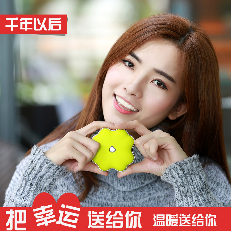 Lucky anhydrous cake electric heater electric heating pads hand po mini usb mobile power charging treasure treasure warm hand warmer