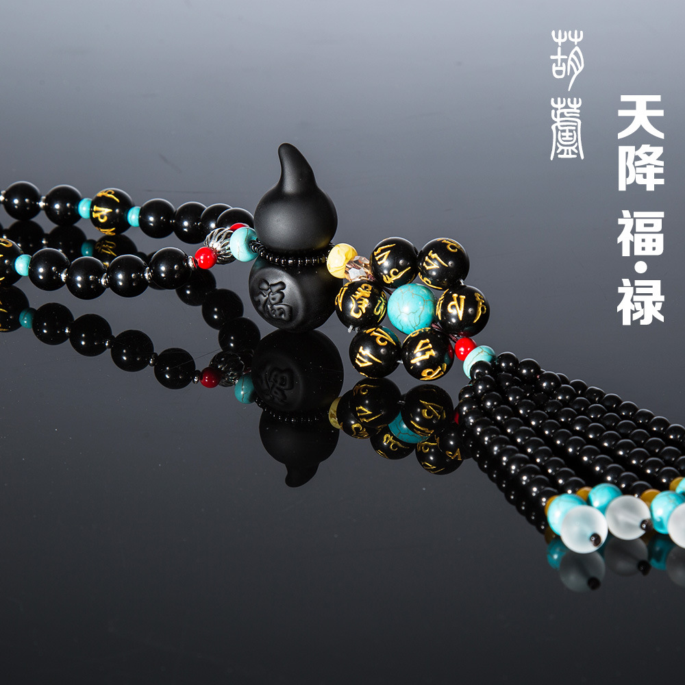 Lucky chinese knot jewelry crystal beads pendant car car ornaments compassion high car stalls car ornaments