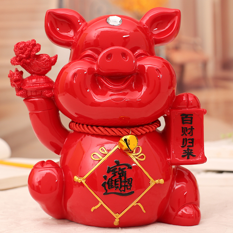 Lucky fortune pig ornaments crafts ornaments large piggy bank pu hotel opened housewarming gift business gifts wine cooler decorations