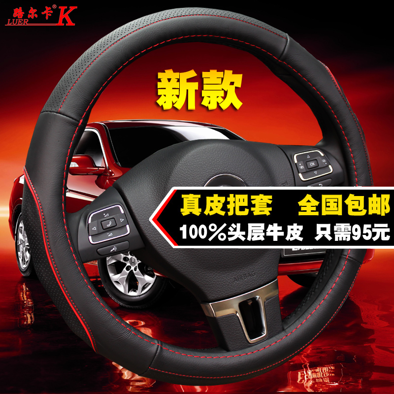 Luer ka leather luxury car steering wheel cover first layer of leather grips audi volkswagen ford honda toyota