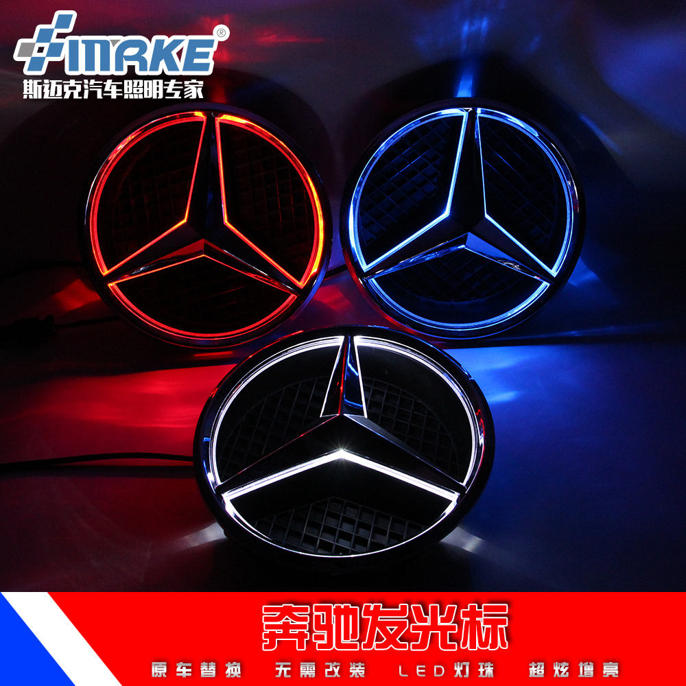 Luminous car sticker modified grille applicable benchi smrke cla class c117 CLA180 200 250 260