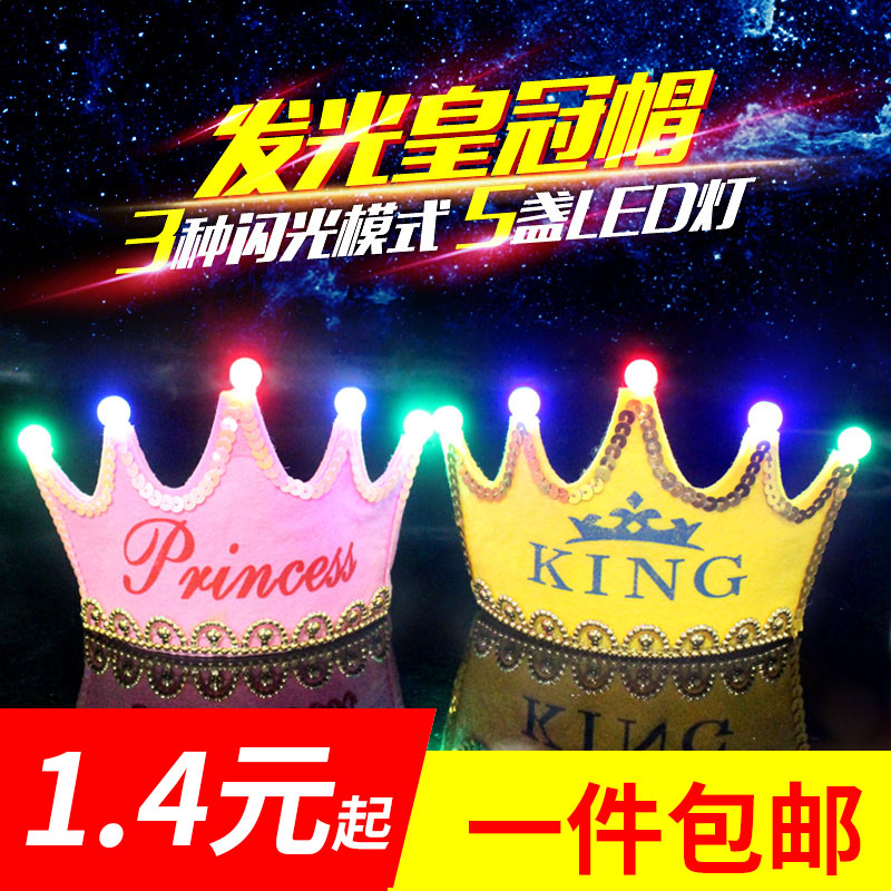 Luminous crown hat birthday hat birthday party hats crown children's birthday hat birthday decoration supplies furnished