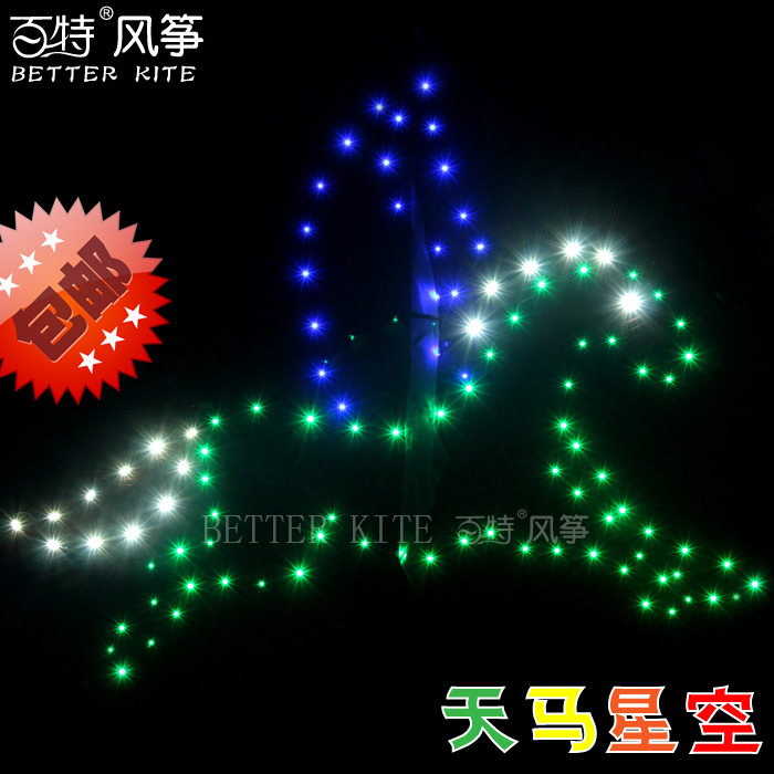 Luminous kite kit 4 ping wang kua child breeze kite flying saucer ufo universe fireworks pegasus star lights