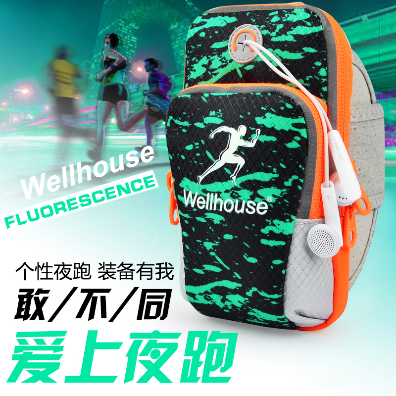 Luminous sports phone arm sleeve arm package running arm bag men outdoor fitness female marsiliaceae fruit phone bag wrist bag