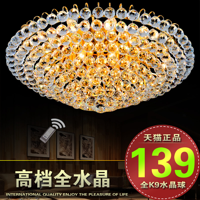Luxury crystal ceiling living room lamps round golden global crystal light led crystal lamp bedroom lamp hall hotel guest