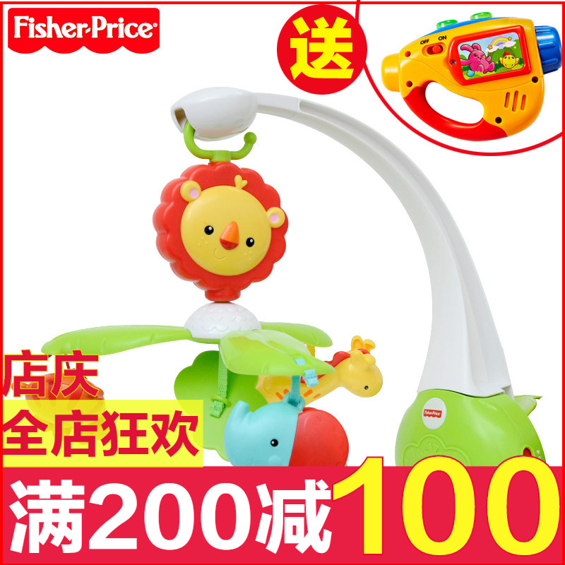Luxury fisher colorful animal y6599 rotating baby bedside bell hanging bell rattles newborn baby
