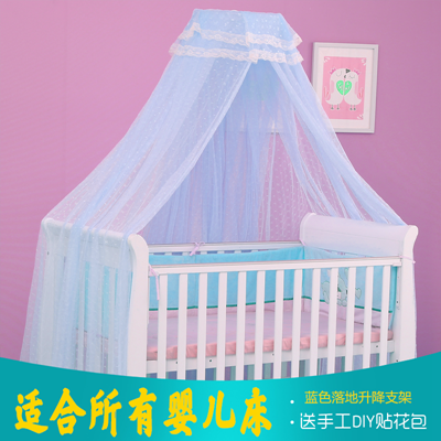 b69741e1dd8 Get Quotations · Luxury landing nets cot mosquito nets with stand baby bed  nets baby mosquito bed nets for
