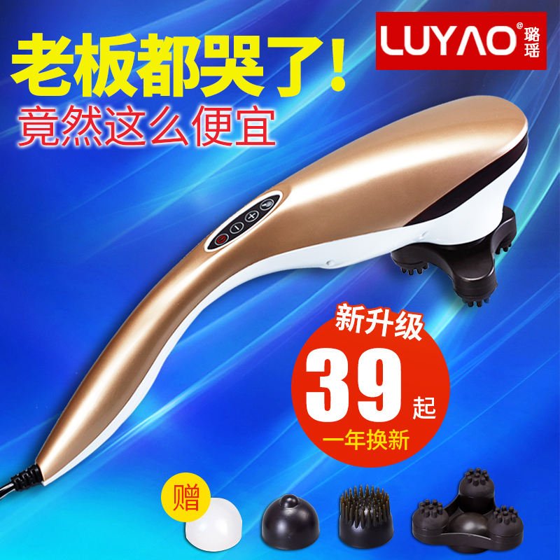 Luyao dolphin massager electric massager neck massager neck waist multifunctional body massage hammer beating