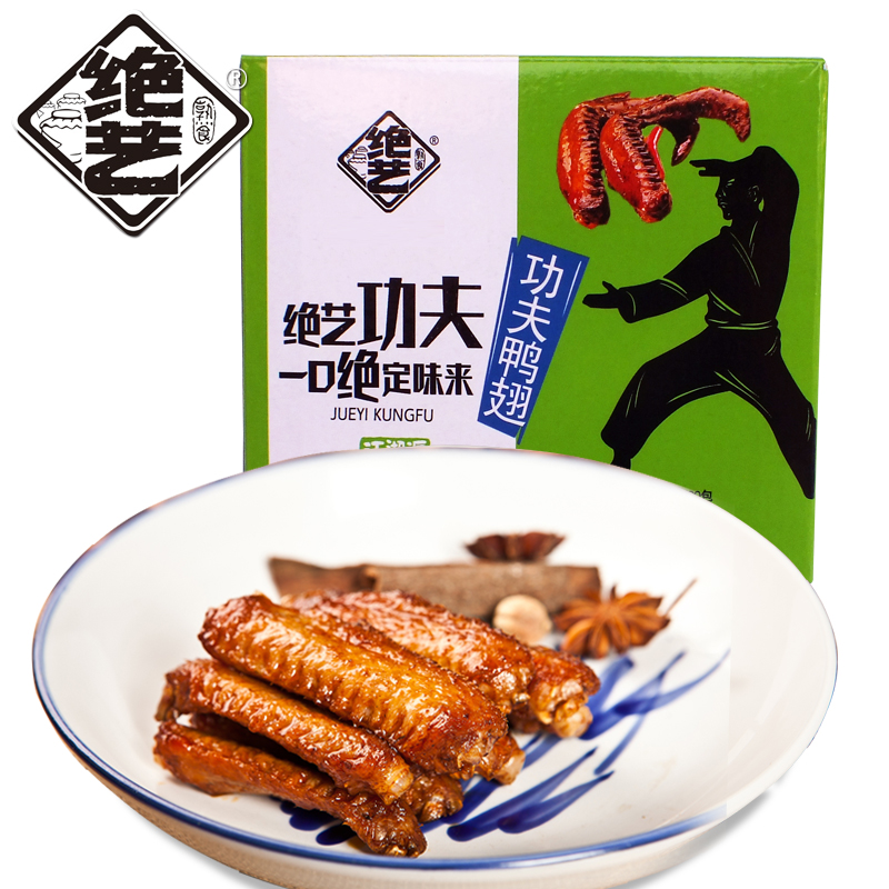 [Lynx supermarket] jueyi effort duck wings 20g * 30 spicy spicy hunan specialty duck wings ready to eat snacks