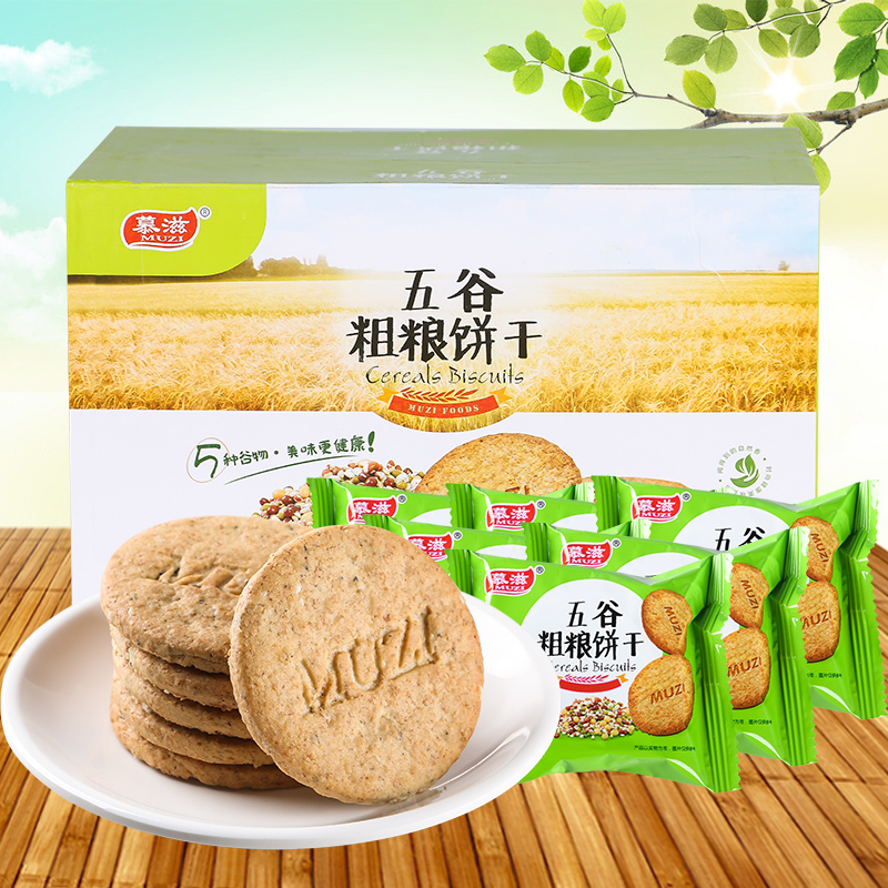 [Lynx supermarket] muzi whole grains whole grains without added sugar digestive biscuits breakfast pastries g s