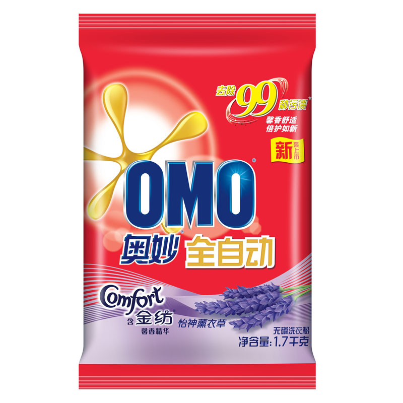 [Lynx supermarket] omo/secret automatic spinning gold fragrance essence of phosphorus washing powder 1700 G