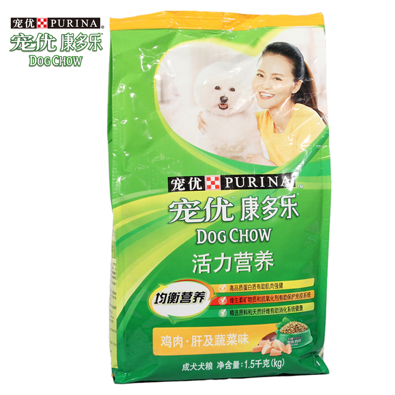 [Lynx supermarket] pet excellent health dole food adult dog food chicken liver and vegetables 1.5 kg universal nestlé gosklno