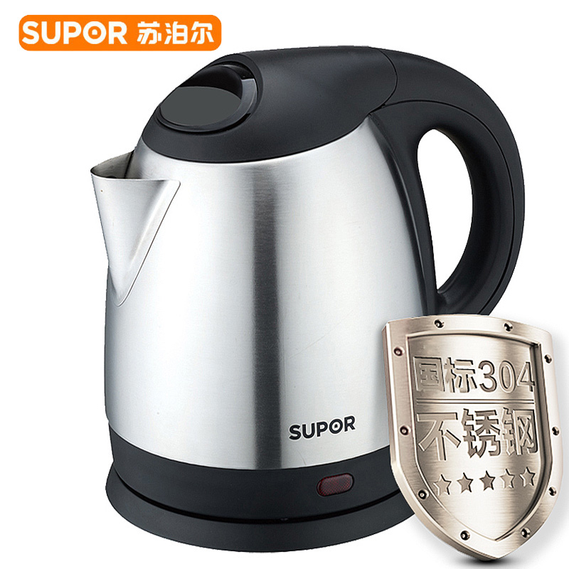 [Lynx supermarket] supor/supor swf15p1s-150 electric kettle off automatically kettle