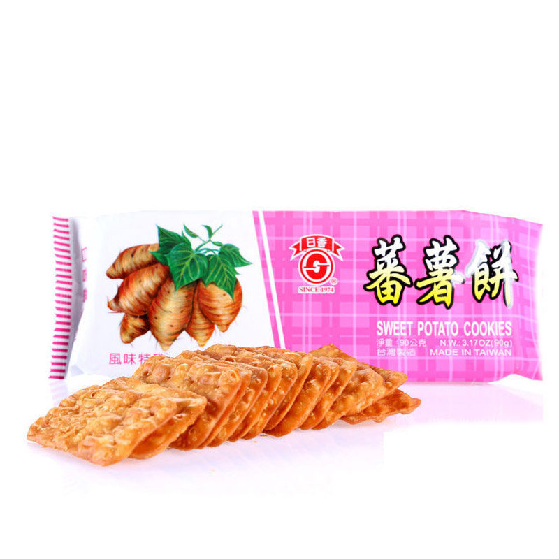 [Lynx supermarket] taiwan imported japanese fragrant sweet potato pie 90g zero specialty snack food snack crackers