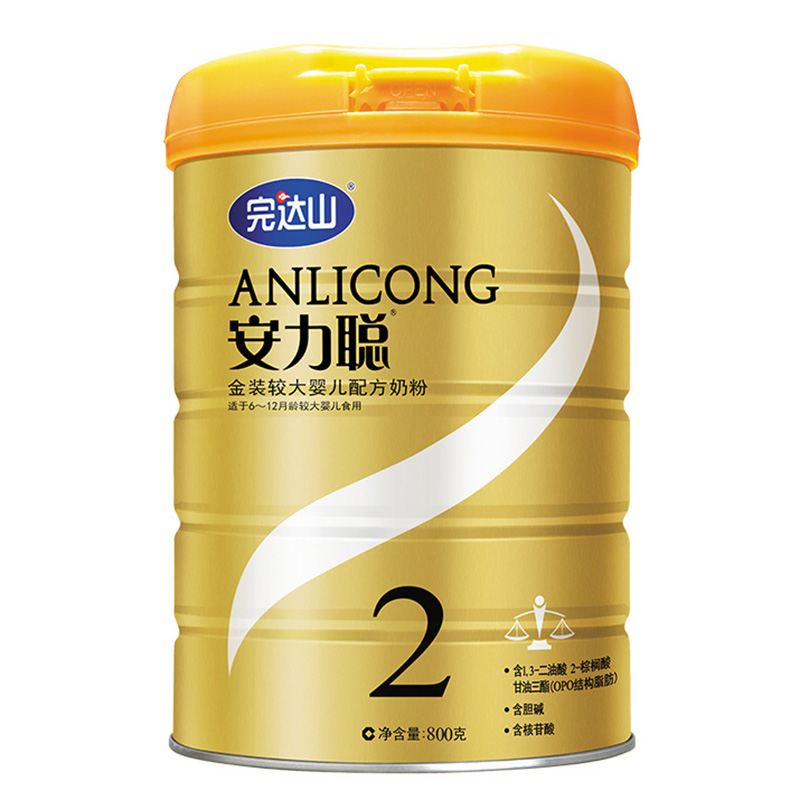 [Lynx supermarket] wanda anli cong gold infant formula milk powder segment 800g2 electricity provider specifically for