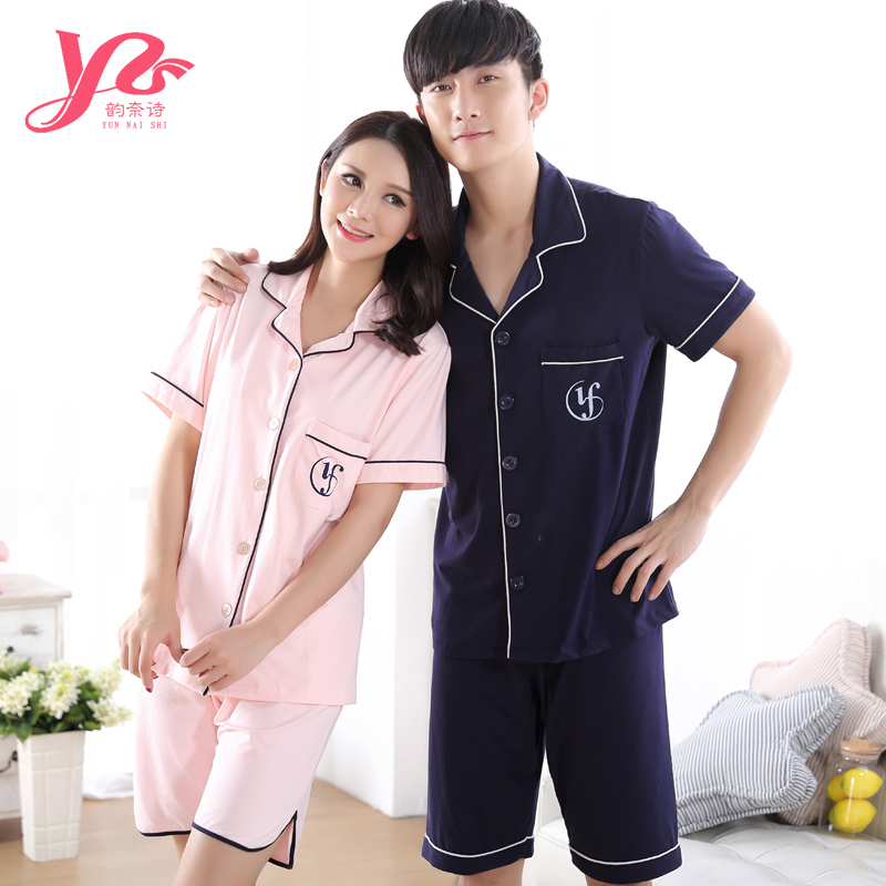 Lyrical poetry rhyme summer lovers pajamas cotton short sleeve long sleeve cardigan small lapel men women tracksuit suit fashion