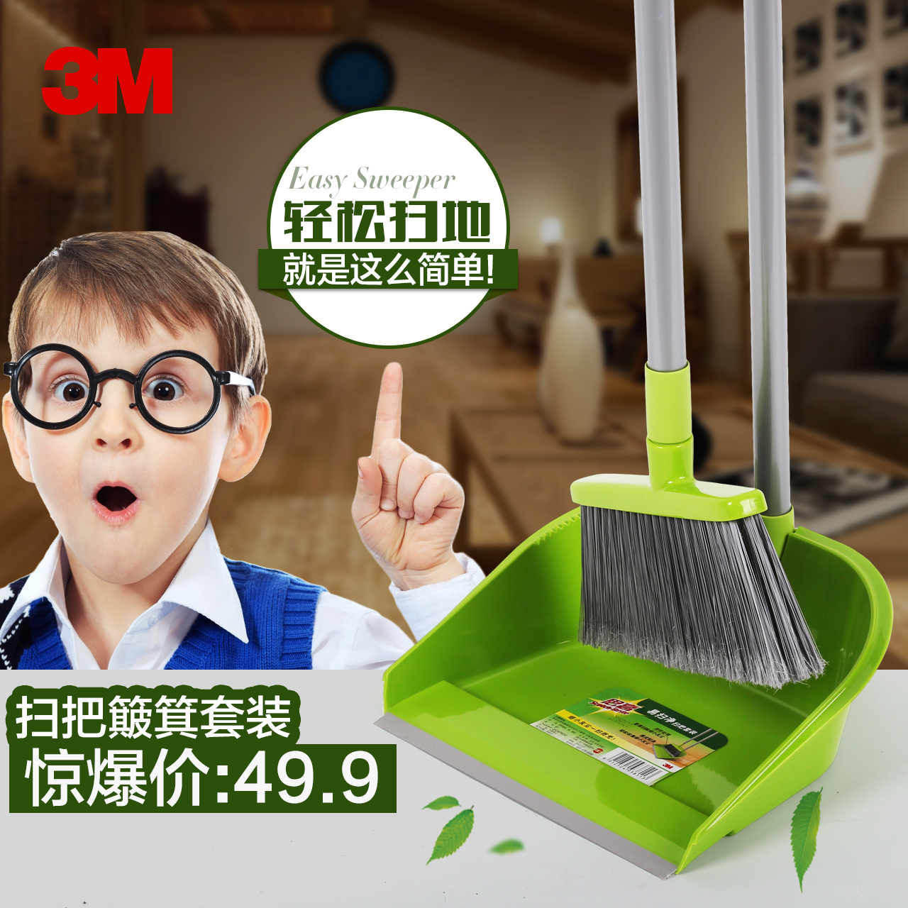 M free shipping scotch easy sweep broom broom dustpan broom suit containing m m soft bristle broom broom bucket