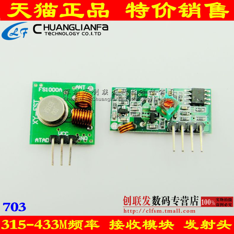 M frequency receiver module transmitter head super regenerative wireless receiver transmitter receiver transmitter receiver board