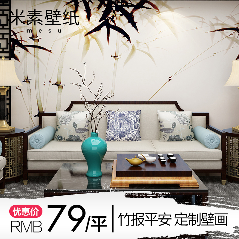 M prime large chinese wallpaper mural of modern chinese custom wallpaper the living room tv backdrop bamboo reported ping an