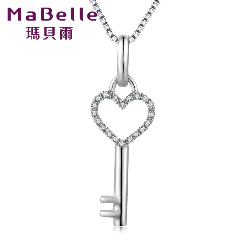 Mabelle/mabel k white gold diamond pendant free magic heart key pendant with one heart and one mind
