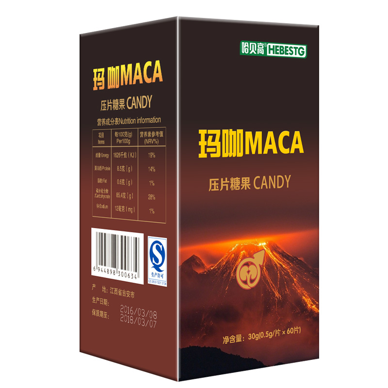 Maca maca tablets fine piece of authentic peruvian maca maca maca maca fine piece of black men