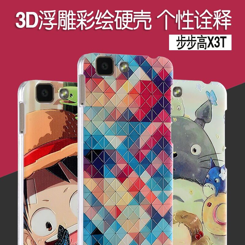 Machine with mobile phone sets backgammon vivo x3t x3s vivox3t phone shell protective shell x3sw relief female