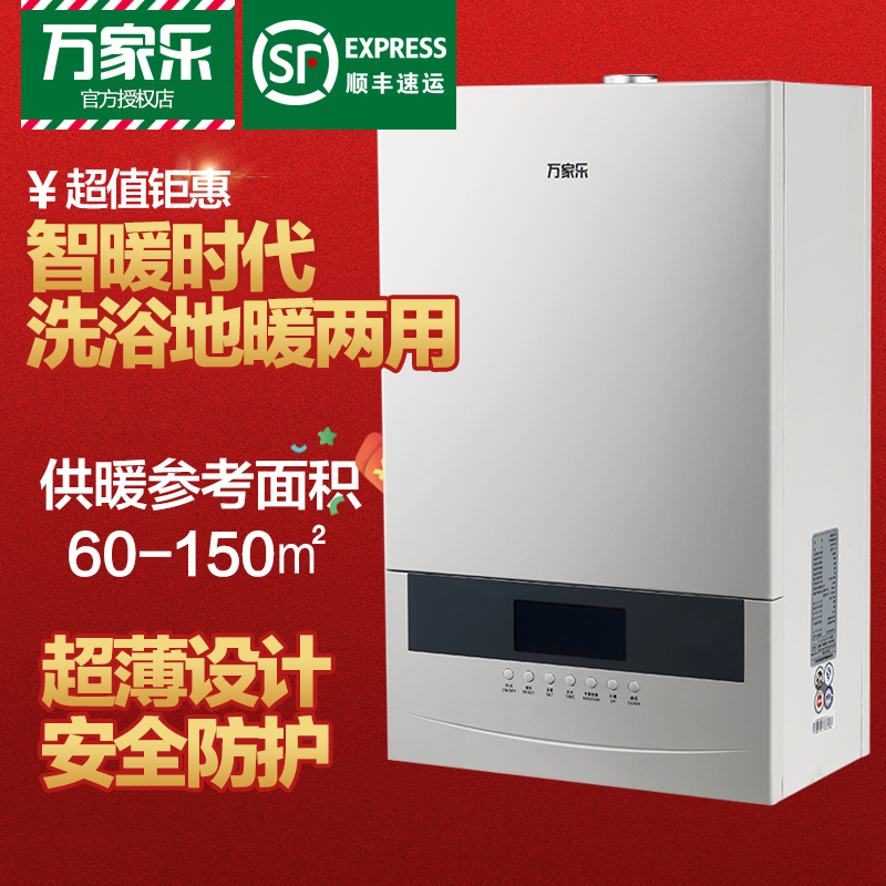 Macro/macro ã L1PB20-10K1 gas boiler heating stove heating boiler to warm the boiler