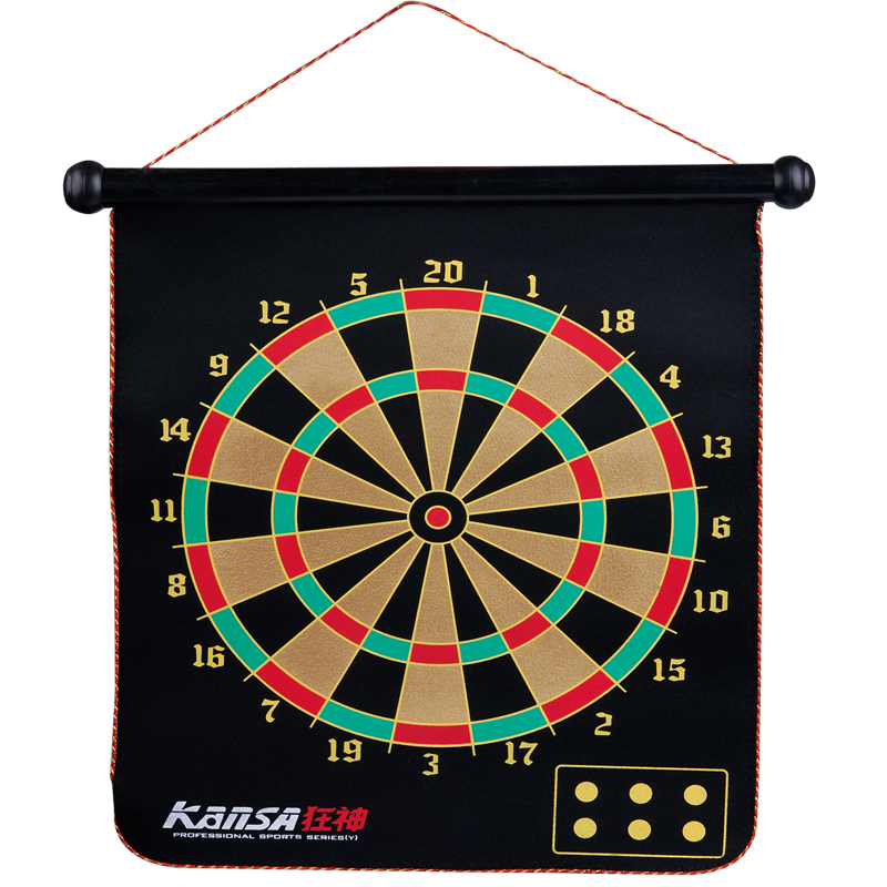 Mad god standard disk magnetic dartboard flocking suit adult children home leisure healthy body of professional darts target shipping