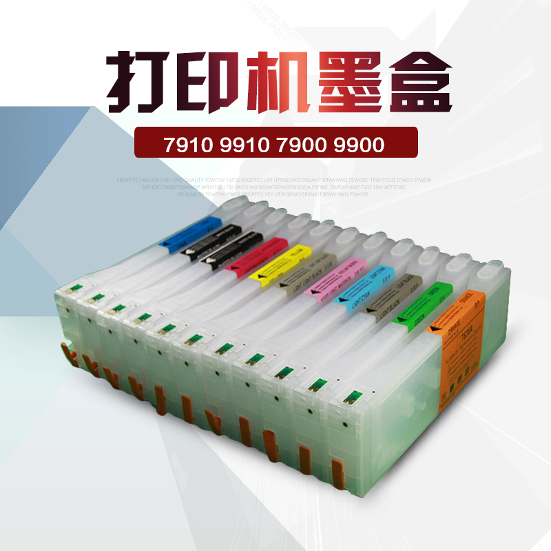Mag applicable epson t5971 ink cartridges 7910 9910 7908 9908 large format cartridges filled cartridges