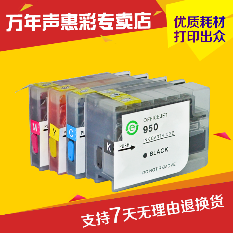 Mag applicable hp hp officejet pro 8620 color office one machine cartridges filled with ciss