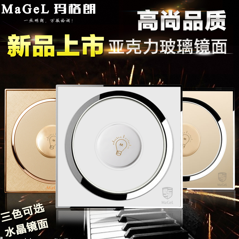 Mage lang incandescent dimmer switch socket panel 86 type wall switch bedside lamp dimming adjust the light switch