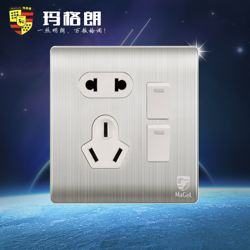Mage lang switch socket panel 5 five hole socket with two open dual control socket with switch