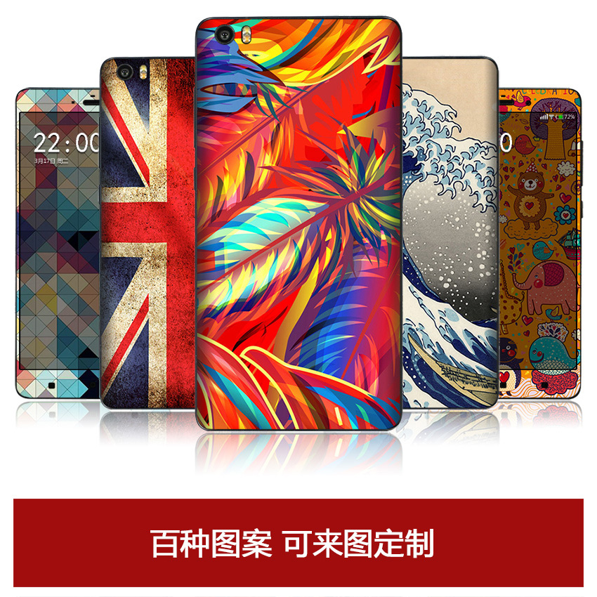 Magic bird customizable note millet phone stickers color film color film body protective cover backing