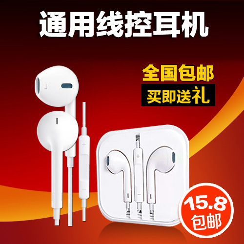 Magic mai m1 android phone ear earbud headphones bass computer headset with wheat universal headset line