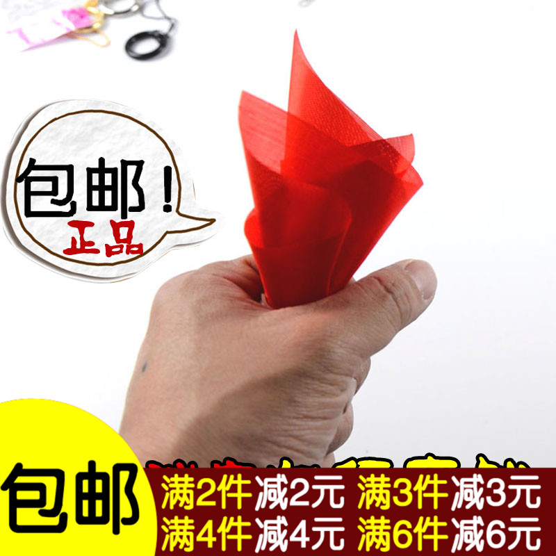 Magic scarf disappear base (scarf + finger) children's magic stage magic props