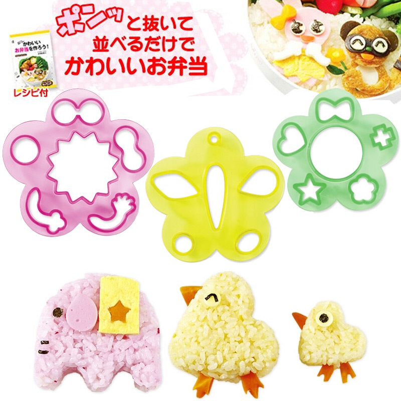 Magical little face look cute bento sushi rice mold rice mold diy gourmet kitchen 3 sets